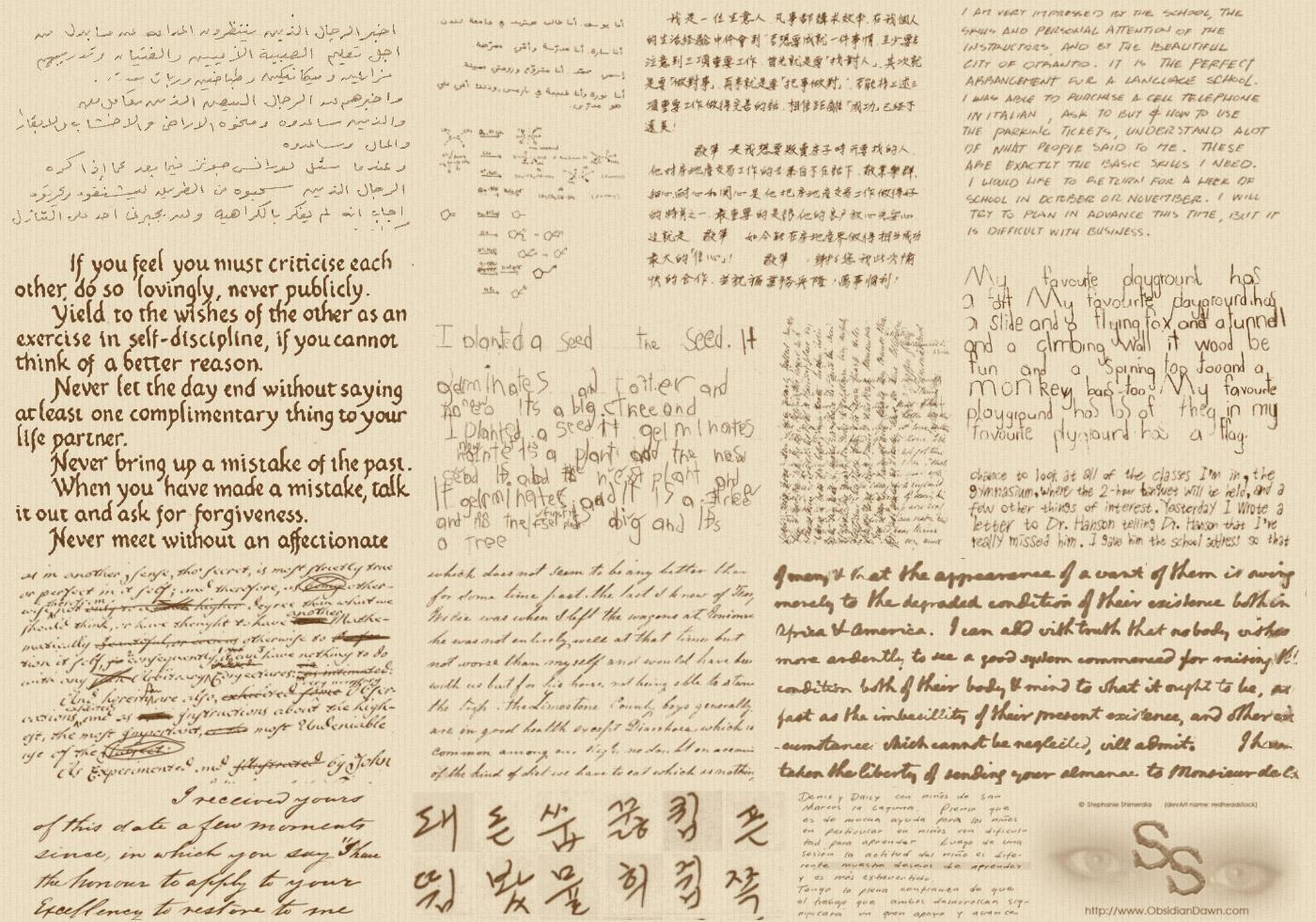 hangul font