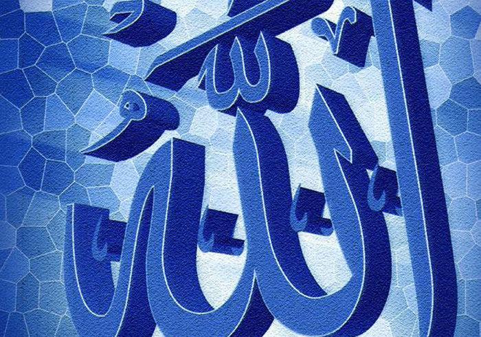 Escova eslâmica