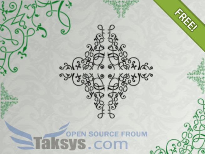 Pinceaux islamiques