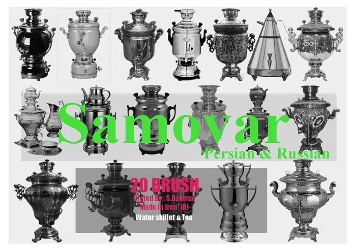 Samovar Persian & Russian