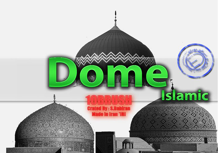 Dome Islamic Brush Pack