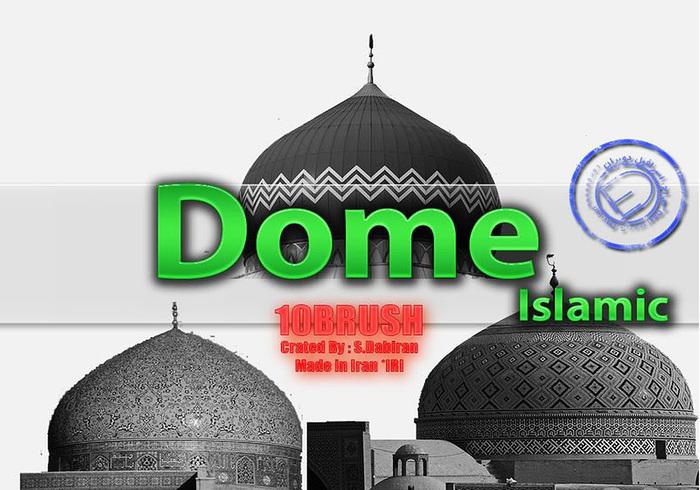 Dome Islamic Brush Pack