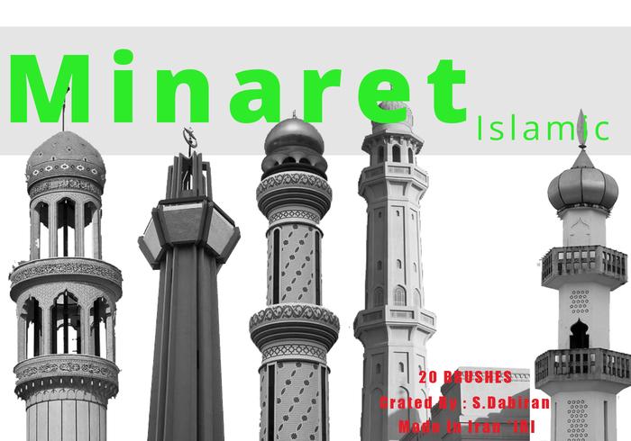Minaret Islamic Brush Pack