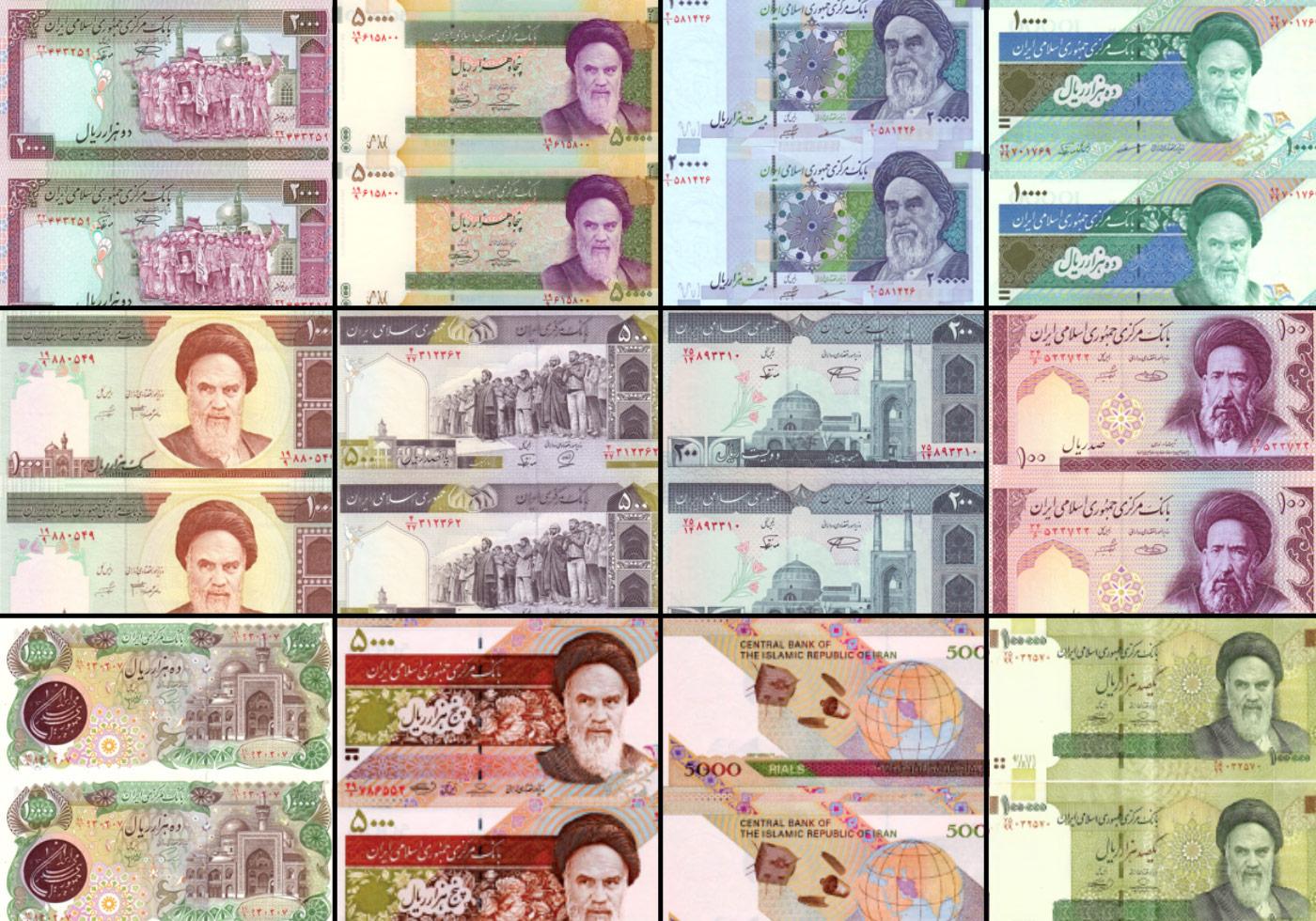 I R Iran Money Free Photoshop Brushes At Brusheezy
