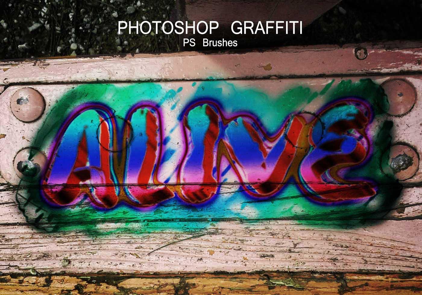 грызут ногти,ручки,карандаши,ластики,бумагу,ручки граффити текст для фотошопа ул