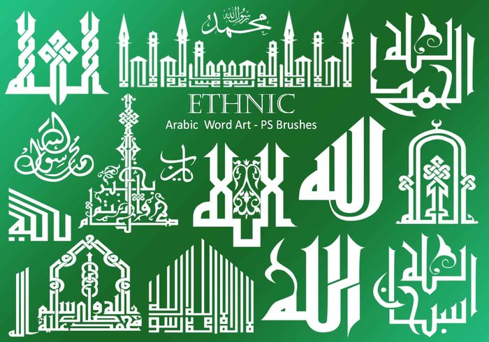 20 Ethnic Arabic PS Brushes abr. vol.20