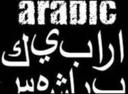 Arabe 123