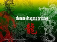 Dragon-brushes