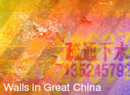 Walls in Great China