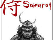 Bushido Samurai Borstels door rock91