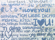 Love Text Brushes