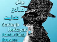 The_sadegh_hedayat_brushes_by_absdostan