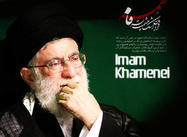 Imam Khamenei-2