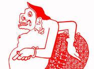Wayang borstar Indonesien