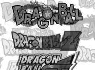 DB / DBZ / DBGT Dragon Ball Z borstar