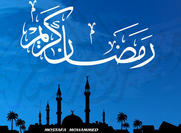 Ramadan_greeting2_copy_copy