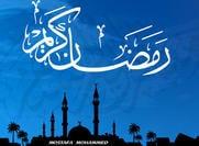 Ramadan PSD