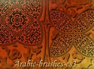 Arabic brushes