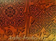 Pinceaux arabes