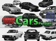 Persian Car Brush Pack