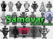 Samovar Persian & Russian