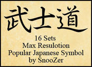 Max Resulotion Popular Japanese Symbol Brushes