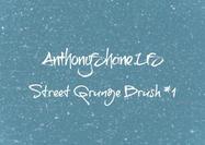Straße Grunge Pinsel # 1