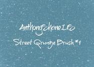Straat Grunge Borstel # 1