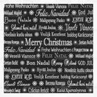 Chalk Drawn Multilingual Holiday PSD Background