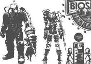 Bioshock-robot-brushes