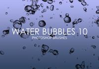 Brosses gratuites de photoshop à bulles d'eau 10