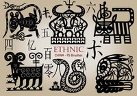 20 Ethnic PS Brushes abr. vol.15