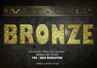 Wrought Bronze Text Effect PSD Vol.6