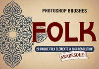 20 Folk Arabesque PS Brushes abr. vol.3