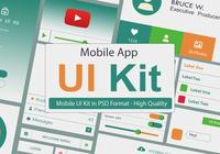 Kit de interface do usuário PSD - Mobile App-