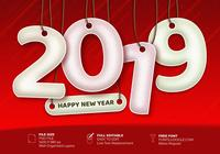 Modern Red Simple Happy New Year 2019 Hanged With Cords Text Effect Elements
