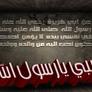 Muhammed_copy
