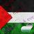 Palestine_-1